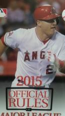 MLB Rule Book 2015